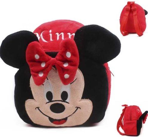 Pluszowy plecaczek Myszka Minnie