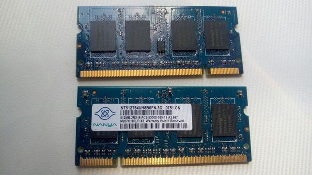 2х512 ОЗУ для ноута DDR2