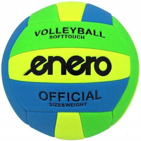 Piłka na plażę treningowa do siatkówki siatkowa
