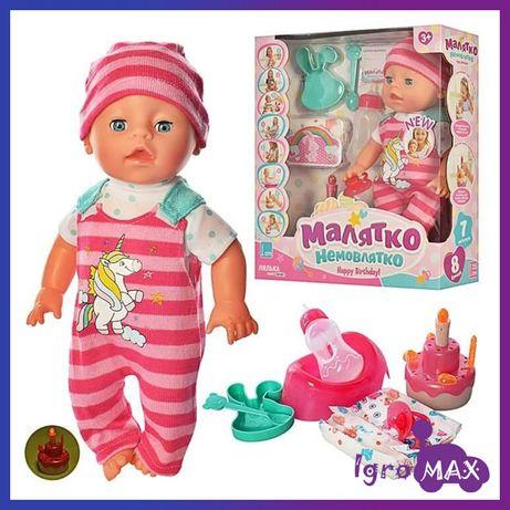 Пупс Малятко-немовлятко YL1959L-S-UA, кукла с аксессуарами