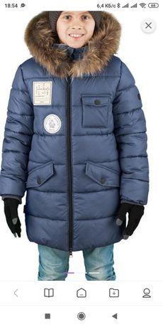 Пальто BOOM на мальчика
