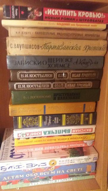 Книги.Стендаль,К.Дойль,Костылев.Достоевский.Аксенов.и то.