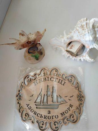 Продам 2 ракушки декор и сувенир