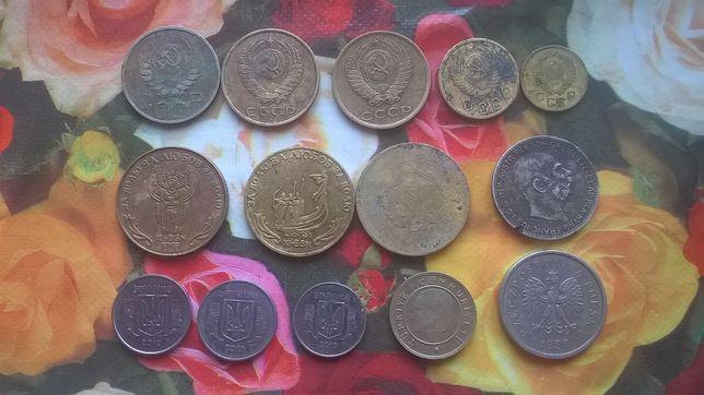Раритет деньги копейки