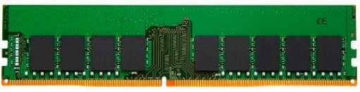 Серверная оперативная память Kingston DDR4 3200 16GB KSM32ES8/16ME