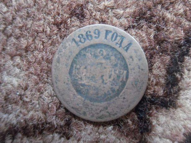 Антикварні монети