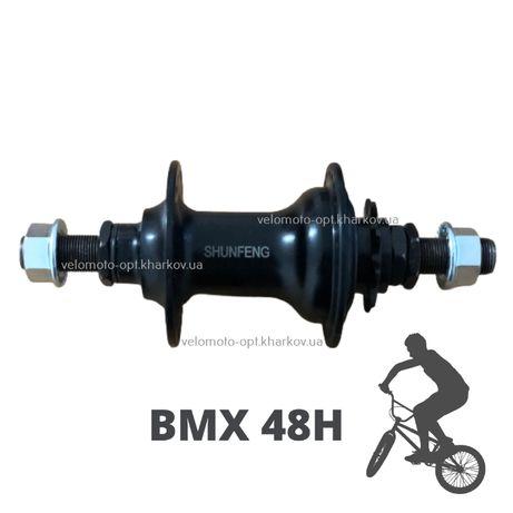 Задняя втулка BMX с звездой 9T, Shunfeng, 48H, V-Brake, на пром подшип