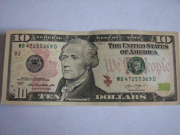10 долларов США 2013. Бона. Купюра. Банкнота.