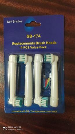 Насадки комплект набір набор насадок для зубних щіток oral-b