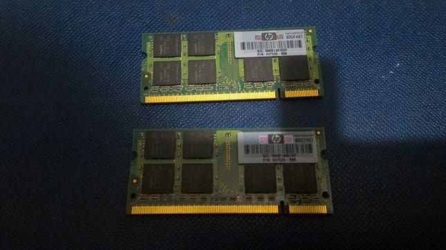 DDR2 2x1Гб, so-dimm, ноутбучная, проверена, рабочая, б/у