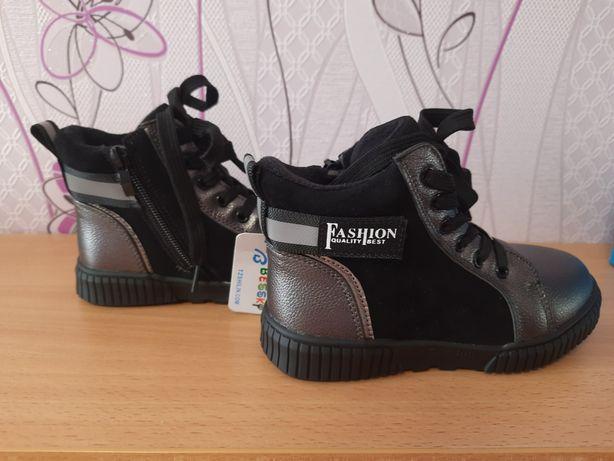 Ботинки демисезонные Bessky для девочки 29р стелька 18,5 см