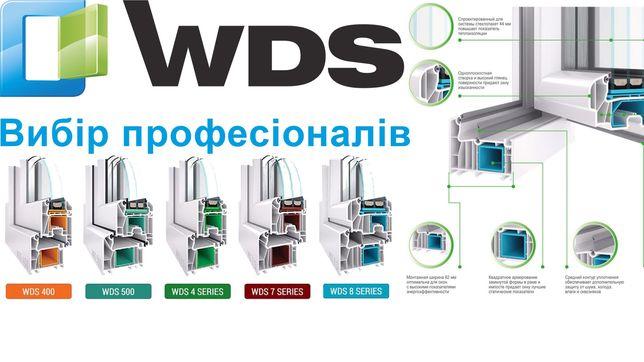 Окна WDS установка, продажа