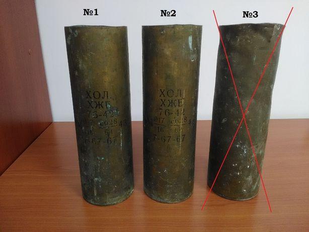 Гильза от снаряда 76 мм. Осталось две