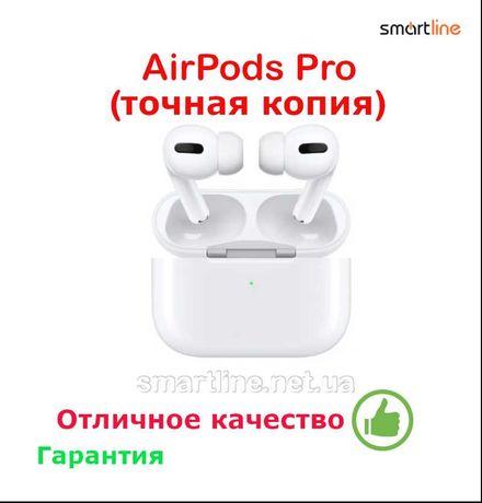 AirPods Pro (1:1);наушники беспроводные Apple Iphone;аирподс про