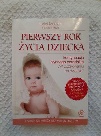 """Książki """"Pierwszy rok życia dziecka"""", """"Dziecko"""""""