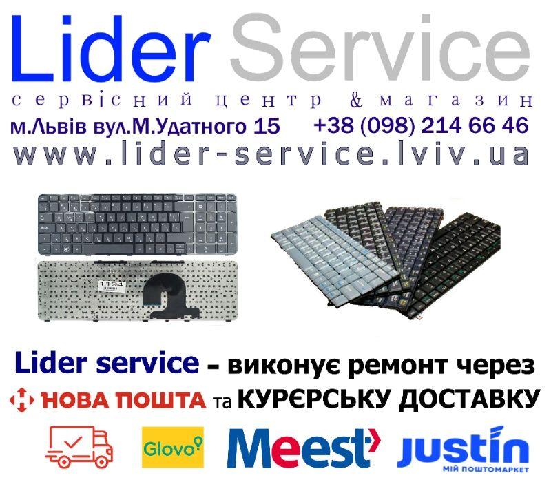 Клавіатура Lenovo Acer Asus Samsung Dell HP + заміна Львов - изображение 1