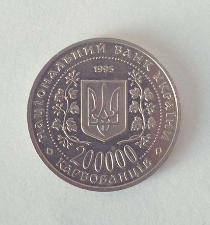 200000 карбованців к 50-ю победы в Великой отечественной войне