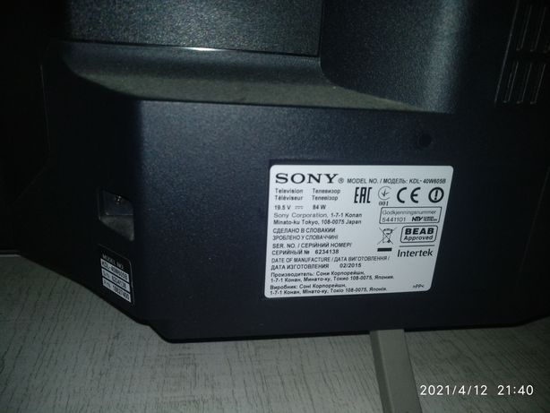 """Tv Sony Bravia 40 """" tv z wi-fi; 40w605b"""