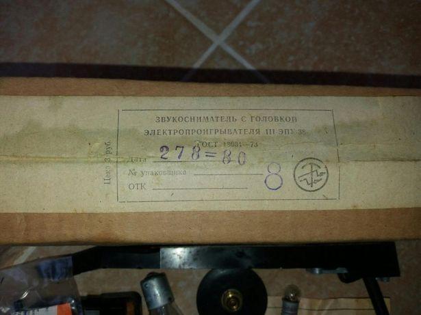 Звукосниматель с головкой электропроигрователя III-ЭПУ-38