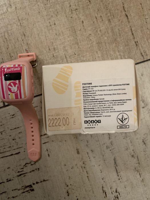 Детские телефон часы Киев - изображение 1
