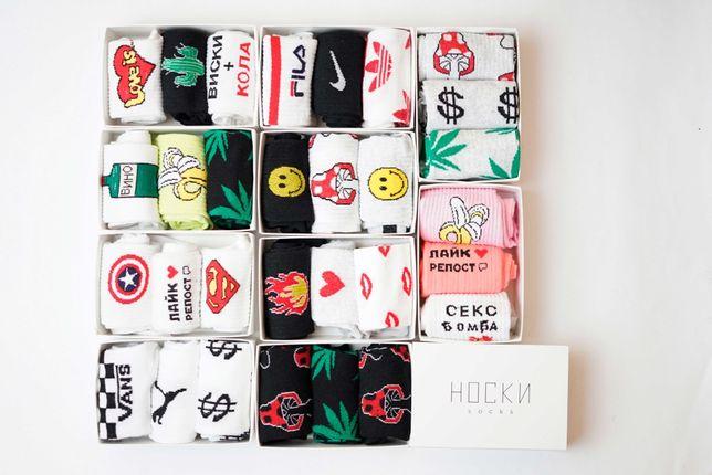 Акция!Лучший подарок! Стильные носки с принтами Самая Низкая Цена!