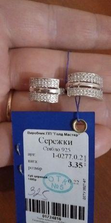 Серьги серебро,камни церкония