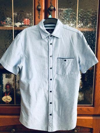 Koszule Męskie od 10 zl