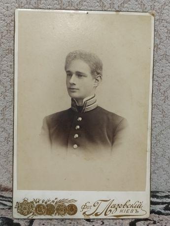 Фотография царская Лазовский фот.