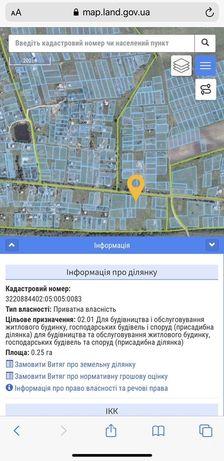 СРОЧНО ! ТОРГ ! Участок под строительство 0.25 га. Бориспіль-Артемівка