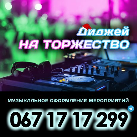 Диджей/звукорежиссёр/DJ/ди-джей - работа,Cafe,Промо-акции,Открытия,