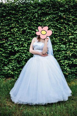 Продам весільне плаття.