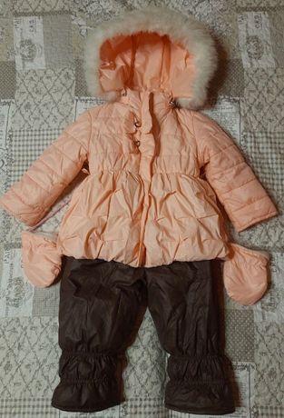 Комплект зимній. Куртка і комбінезон