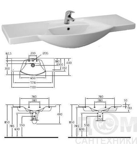 Umywalka Ideal Standard 110 z relingiem i półpostumentem