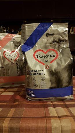 POZNAŃ, zestaw dla kota: karma mokra (3×200g) i sucha PREMIUM (1,8kg)
