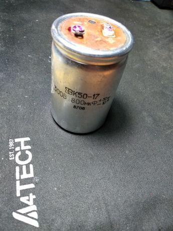 конденсатор 800х300в
