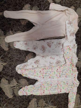 Одежда детская для девочек и мальчиков