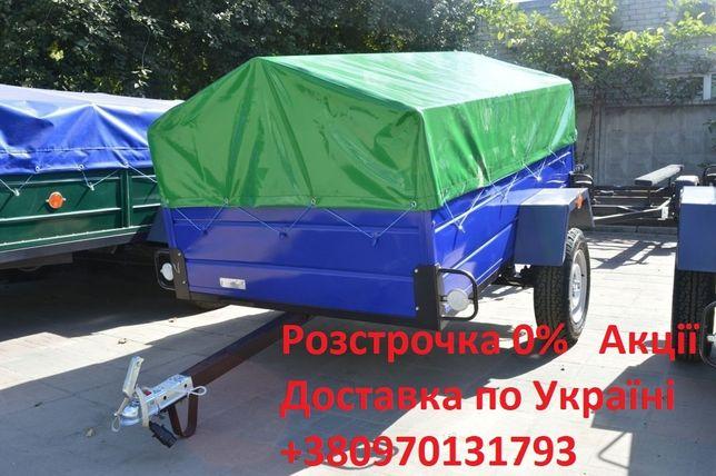 Причіп Лев-2013, з доставкою по Україні, розстрочка