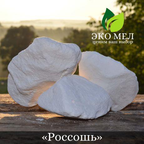 """Природный пищевой мел """"Россошь"""""""