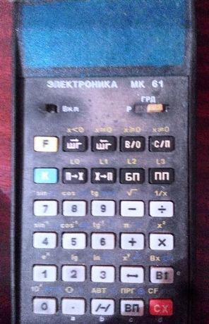 Калькулятор Электроника МК-61