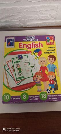 Игра уроки на магнитах English