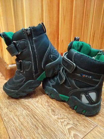 Сапожки (черевички) для хлопчика