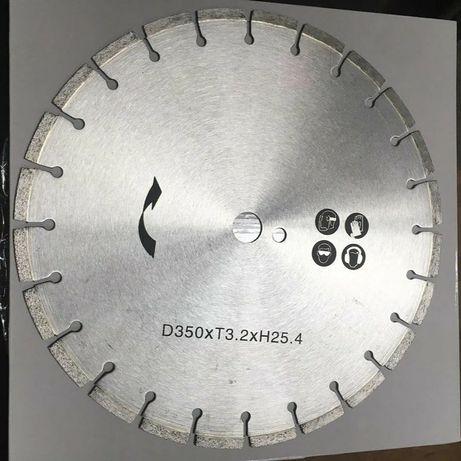 """Алмазний диск DB14-350 14""""350 мм"""