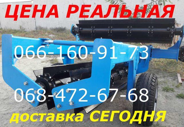 Каток измельчитель КПИ-6 режущий КРП-6 рубящий КЗК-6 мульчирователь
