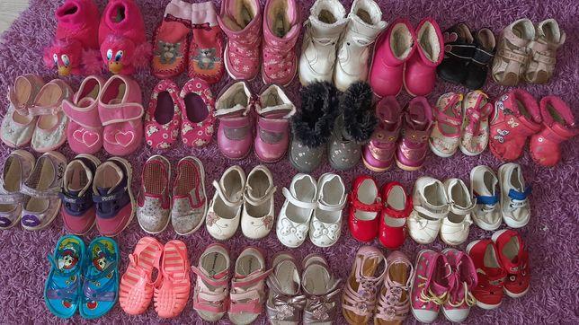 Взуття 21-25 розмір