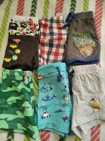 Koszulki i spodnie