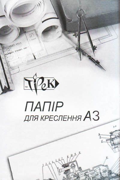 Папка для черчения А3 (29,7х42 см) ватман 180 г/м.кв. 10 листов «Трек» Харьков - изображение 1