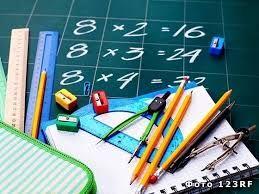 Математика репетитор
