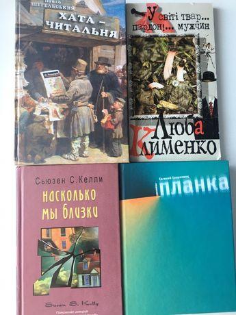 Набор из 4-х книг