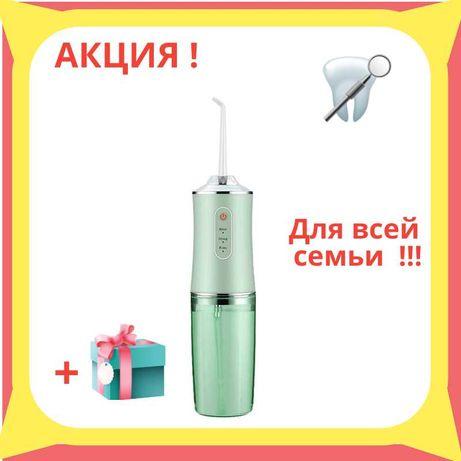 Бытовой Ирригатор Ірігатор для полости рта USB . Одесса . Киев
