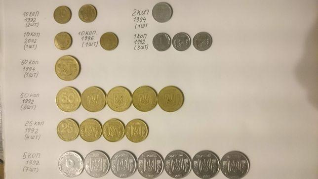 Монеты 1,2,5,10,25,50 (1992-2002)